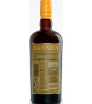 Hampden Estate - 8 years old Trelawny Batch 2
